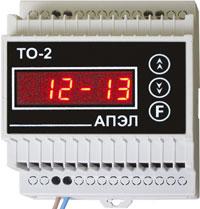 Автоматический таймер освещения ТО-2 с годовым расписанием  - main